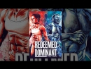 Cамые сильные люди на Земле (2018) / The Redeemed and the Dominant: Fittest on Earth (2018)