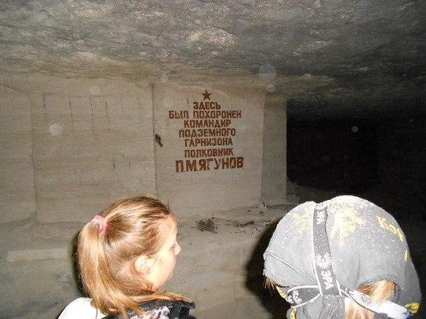 Военно-археологическая экспедиция - Аджимушкай-2013 SdntCQQRqbc