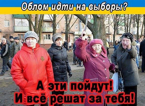 Кандидат от БПП в Киевсовет Костюшко уличен в подкупе избирателей, - Опора - Цензор.НЕТ 9756