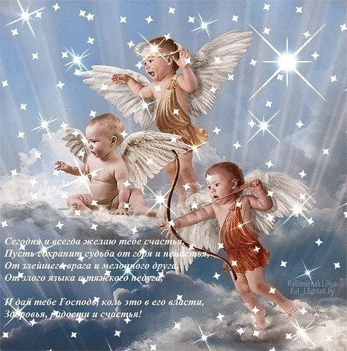 Открытки пожеланиями, поздравление родителей с крестинами сына картинки