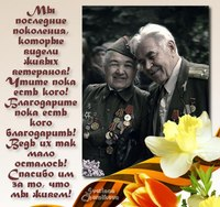 Станислав Чернов, Димитровград - фото №4
