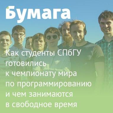 vk.com/wall-76477496_37707