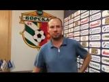 Олександр Мелащенко запрошу на гру Ворскла - Спортнг (Лсабон)