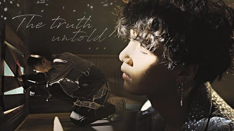 ►Yoonkook :: The truth untold (feat. Steve Aoki)