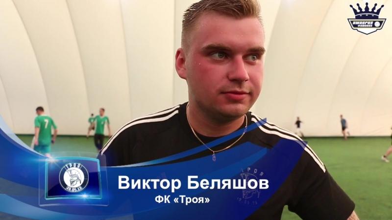 Петрохлеб 5-6 Троя (Весенний чемпионат 2018)
