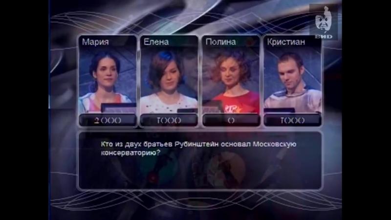 Русская рулетка Выпуск 43(17.05.2003)