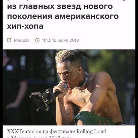 Egor_reb_ video