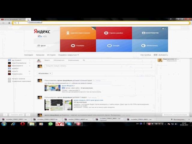 Igrun.com-обзор всех основных модулей