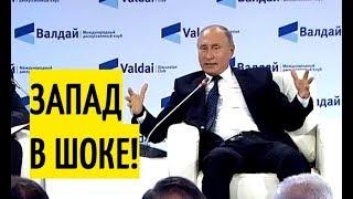 Мы попадём в РАЙ, а они просто СДОХНУТ! Путин рассказал, в каком случае РФ нанесёт ЯДЕРНЫЙ удар!