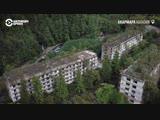 Город-призрак в Абхазии