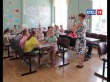 Творческая смена. В доме пионеров и школьников организовали детский лагерь для воспитанников различных кружков