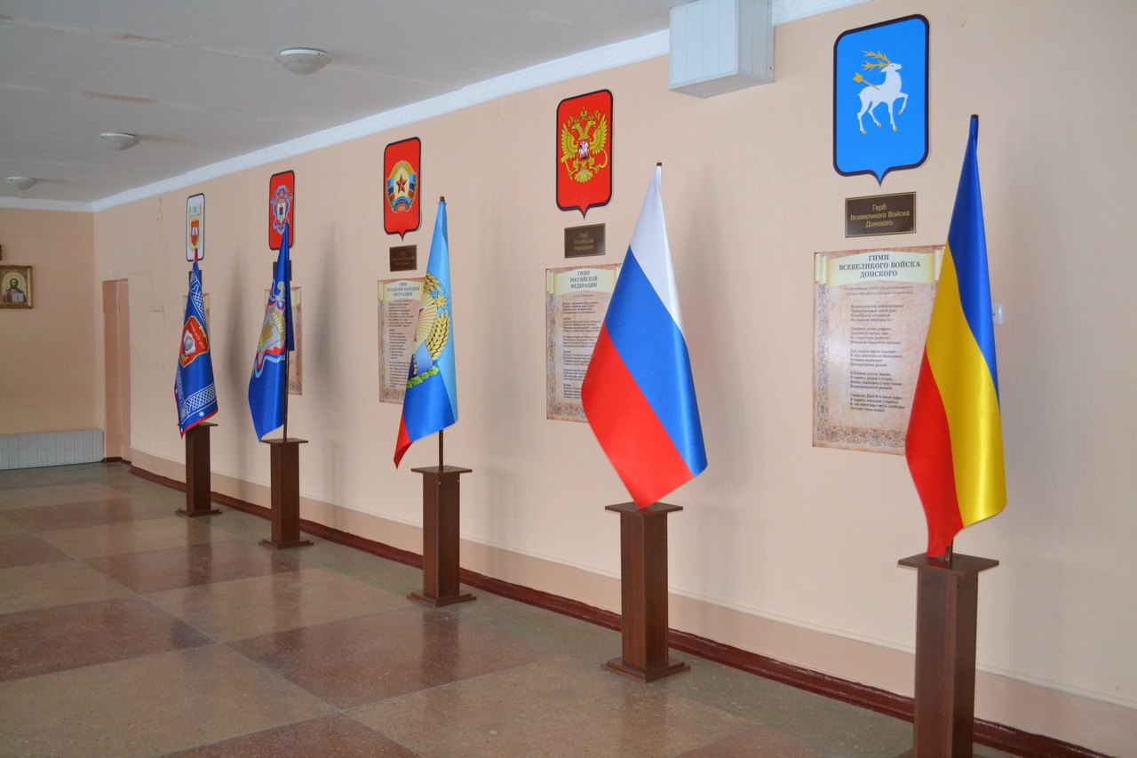 Казаки Алчевска посетили новогодний праздник городского кадетского корпуса