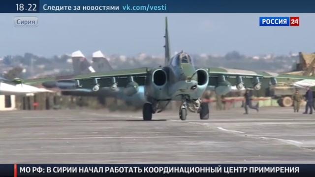 Новости на Россия 24 • На авиабазе Хмеймим заработал координационный центр по примирению сирийцев