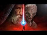 Gandalf Executes Snoke (Prequel)