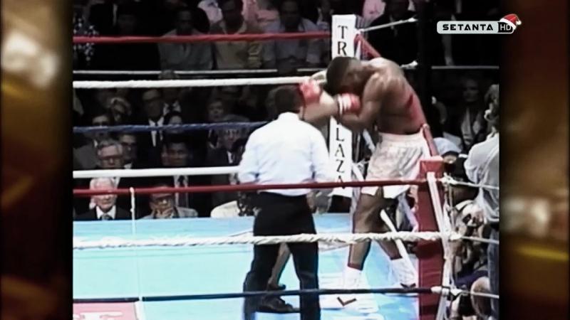 [16.10.1987] Mike Tyson vs Tyrell Biggs