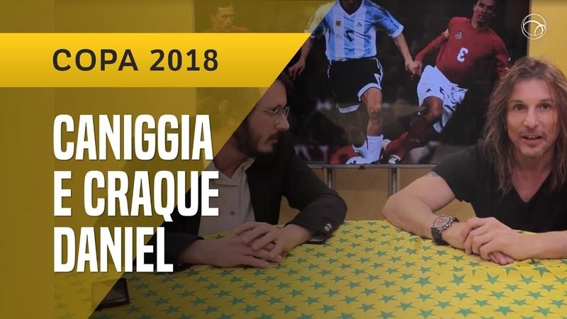 FALHA DE COBERTURA: CRAQUE DANIEL ENTREVISTA CANIGGIA - MESSI, NEYMAR, ARGENTINA E MAIS