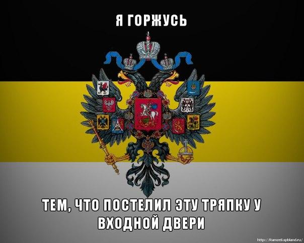 Рада хочет ввести уголовную ответственность за размещение в Украине госсимволов других стран - Цензор.НЕТ 2852