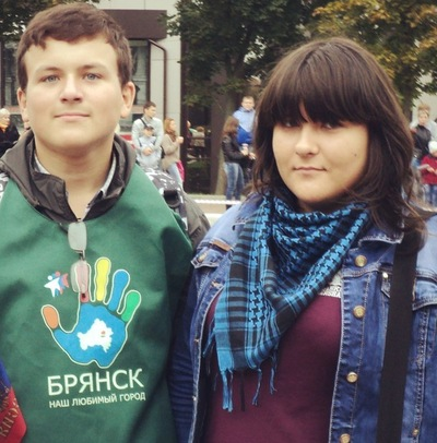 Buyan Bryanskiy, 15 февраля 1997, Брянск, id195543591
