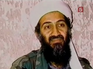 16.2 Бен Ладен: террорист  №1 или пешка в большой игре?