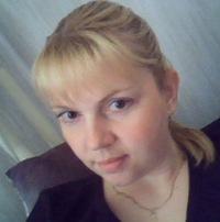 Елена Ковшова, 2 апреля 1975, Кронштадт, id18843613
