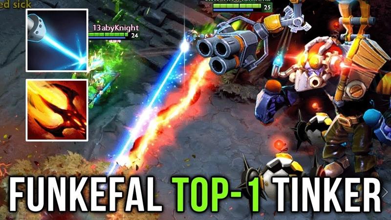 Funkefal TOP-1 Tinker Spammer Fast Hands Laser Dagon = R.I.P - Gameplay Compilation Dota 2