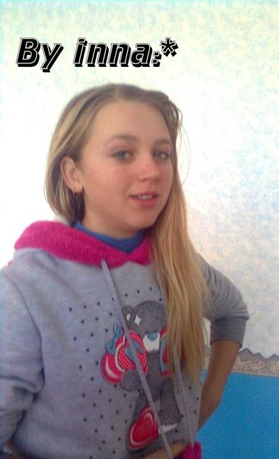 Нусичка Берчун, 30 января 1998, Новосибирск, id208434466