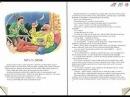 Tern U Tsaran - Տերն Ու Ծառան - Хозяин и Слуга