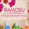 Ramosu - Корейская Косметика