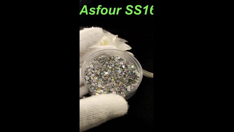 Asfour SS16