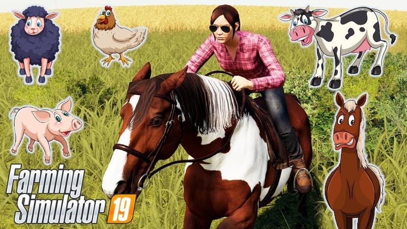 Pinto whose Name is Petunia Farming Simulator 19 Livestock FS19 Animals Horses Chickens Cows