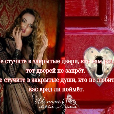 Анюта Устинова