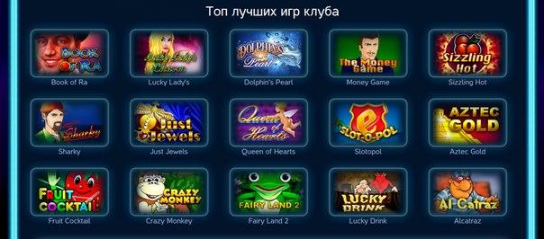 Играть бесплатно multi gaminator