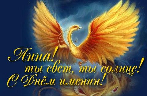 Издревле птица считается связующим звеном между землей и