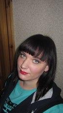 как правильно наносить макияж видео на русском