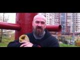 Видеоприглашение Сергея Бадюка