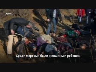 20 лет массовому убийству косовских албанцев в селе Рачак