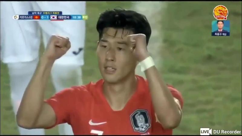 20.08.18 | Южная Корея - Киргизия | Гол Сона