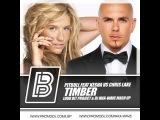 Pitbull Feat Kesha vs Chris Lake - Timber (Loud Bit Project &amp Dj Max-Wave Mash Up)