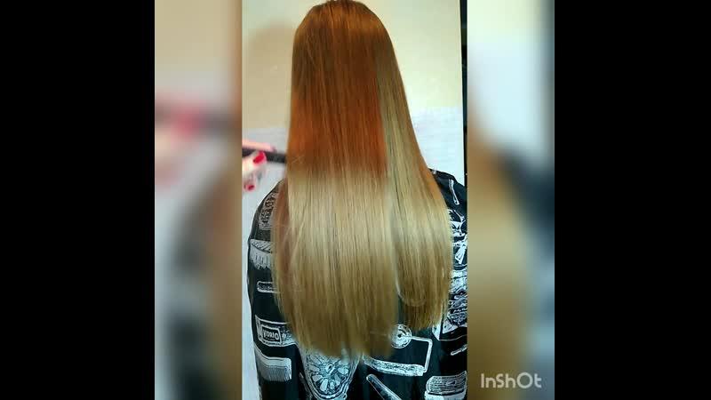 Кератиновое восстановление волос 😃