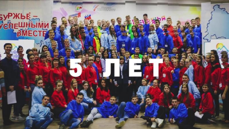 Областной образовательный форум Рифей 2018 - Тизер