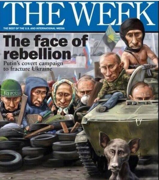 """""""Государство дало нам только оружие и боеприпасы, все остальное нам дали люди"""", - украинские солдаты о помощи украинцев - Цензор.НЕТ 5272"""