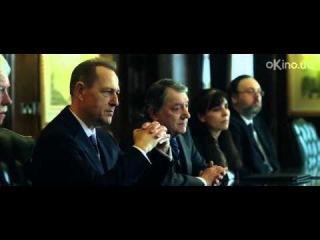 �������� / Vendetta (2013) (���������� �������)