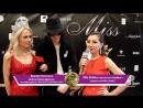 Showmens Showwomens - Miss Beauty of the World, Мила Родина, Дмитрий Новозонов, Mickael Jackson