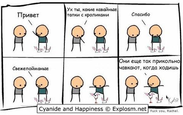 аватарки бдсм: