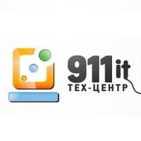 911IT Компьютерный Тех-Центр
