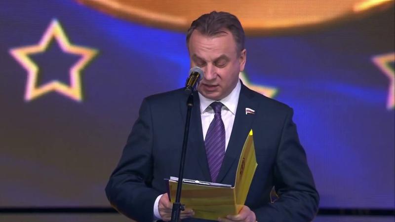 Сергей Миронов и партия Справедливая Россия о ЖК Бест Вей