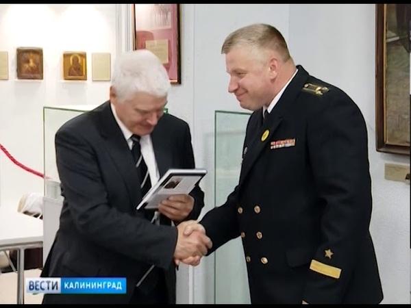 В Калининграде состоялась презентация книги «Восточная Пруссия бои на Косе Фрише-Нерунг