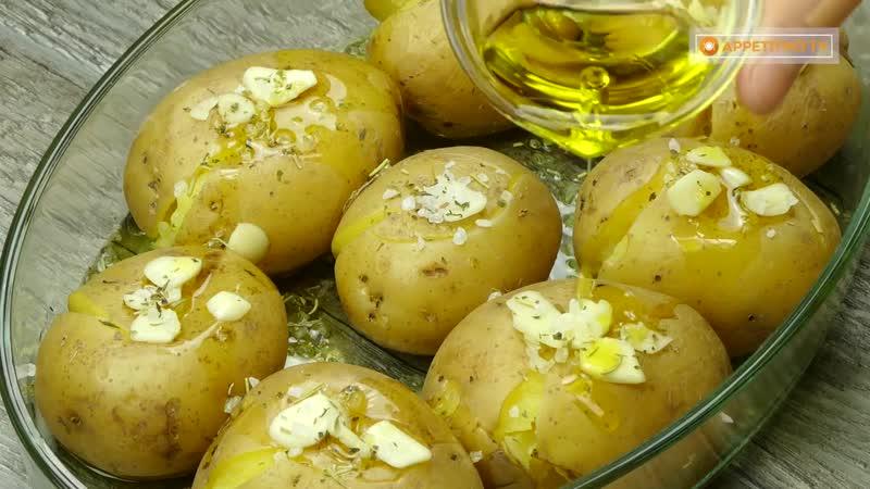 Теперь вы полюбите картофель еще сильнее Простой португальский рецепт