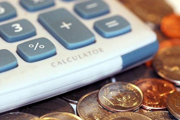 Способы снижения расходов1. План расходовДавайте заведем привычку п