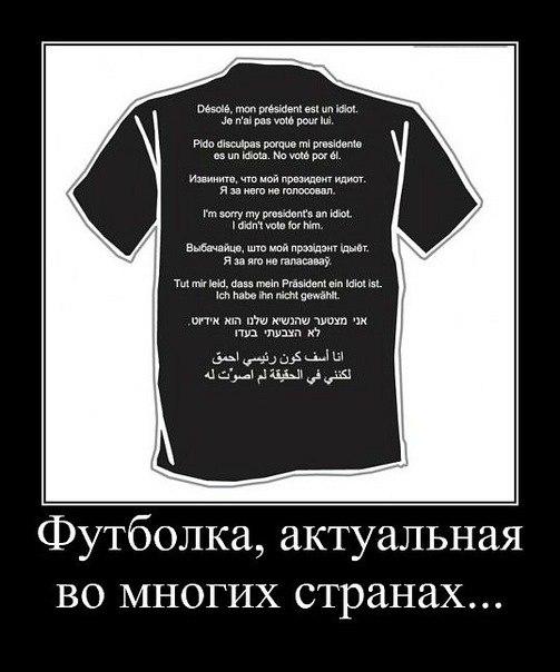 Псутури темур николаевич фото через